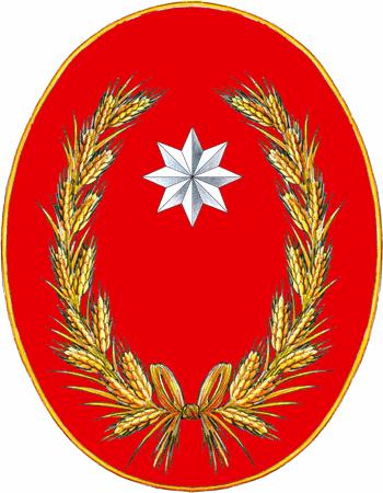 ProvinciaCampobasso